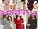 20元以下专卖店正品针织女装简约上衣薄针纯色修身女装