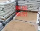 PBT台湾南亚140PG3等塑料原料价格 非常优惠