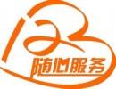 欢迎访问阳江小天鹅冰箱全国售后服务维修咨询电话