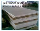 灰黑色PVC硬塑料板聚氯乙烯板硬度耐酸碱PVC胶板工程板材防