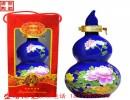 盛誉供应定做批发陶瓷酒坛 1斤装陶瓷酒瓶