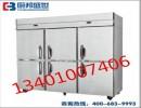立式六门双温冷柜|不锈钢六门冷藏冰箱|冷藏冷冻双用柜|饭店厨