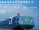 红木家具从广州发货到加拿大走海运需要什么证件如何收费