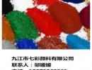 酞青蓝B 涂料印花色浆专用
