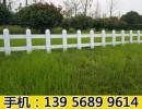 安徽黄山PVC变压器护栏 滁州PVC变压器护栏 阜阳塑钢栏杆