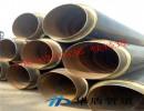 预制泡沫塑料直埋管河北华盾防腐保温管道 聚氨酯保温管