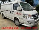 湘潭牛肉冷冻运输车价格销售电话