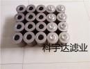 汽轮机滤芯LXY160*250/180不锈钢润滑油滤芯