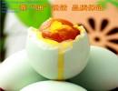 南京草鸡蛋生态养殖基地 南京草鸡蛋生态养殖 日月洲供