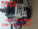 哪里有卖陕汽德龙搅拌车型号NXG5250GJBK4C
