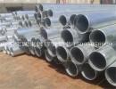 镀锌管现货Q235大小口径规格齐全 天津仓库现价