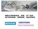 嘟昊机械设备(图)、义乌针织带机、废旧涤纶织带机