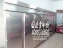 长沙超大容量厨房冷冻柜价格是多少