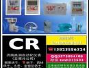 2017国补新款昌润畅销商品烟草木材、  烘干控制器