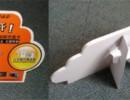 KT板 展板 安迪板 PVC发泡板喷绘企业文化标语制作