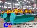 钾长石选矿工艺流程一体化设计河南选钾长石矿设备厂家荥矿机械