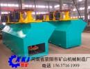 日产1000吨大型钾长石选矿生产线配置工艺 设备型号价格