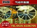 KHC气动平衡器,KAB-070-200家用电器生产装配用