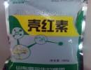 【蛋鸡饲料添加剂】养殖蛋鸡专用饲料饲料添加剂配方