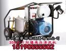 石灰厂工地工业高压清洗机工厂,高压清洗机低价出售