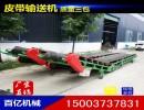 煤炭用大倾角输送机 爬坡式大倾角输送机 挡边带式输送机