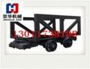 材料车运输机械 材料车价格 MLC5-6材料车参数矿用设备