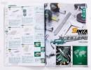 企业样本印刷 定制高档画册 产品图片画册 企业广告画册