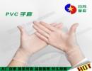 咨询专业研发生产pvc手套的厂家,现货供应,来厂看样