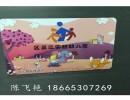 厂家供应PVC磁条卡,PVC条码卡,PVC二维码印刷