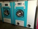 许昌二手干洗机转让一般多少钱转让二手干洗店需多少钱