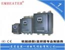 易盟一特EM-GS系列软起动器 变频器厂家供应直销