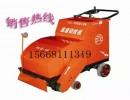天津小区车位划线机 斑马标线划线机 订购就发货