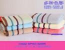 迎春雨礼品毛巾刺绣logo 支持来样加工 厂家特价直销