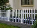 武汉小区pvc花坛护栏批发,武汉草坪园林塑钢护栏