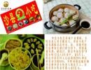 重庆可欣沙县小吃技术培训