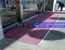 铁力【普文环境科技】铝合金除尘地垫PB-1(比利时毯面)