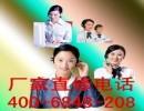 欢迎访问%武昌小天鹅冰箱维修热线》官方网站全市售后服务咨询电