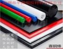 PP板加工尼龙板PE板PVC板pom板PC板塑料板四氟板零切