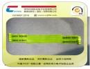 广州一次性扣PVC手腕带 RFID医用手腕带厂家批发