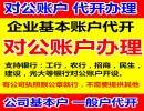 民治公司注册申请深圳注册服装服饰公司代办营业执照工商注册公司