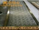 上海不锈钢屏风|拉丝玫瑰金不锈钢隔断|雕花镂空不锈钢屏风|花