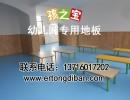广州pvc地板批发