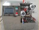 韫锐机械设备|实验室分散砂磨机|苏州实验室分散砂磨机