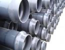 PVC-M管材价格