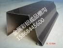 双滦沥青瓦哪里买|鹰手营子矿PVC彩铝15868445600