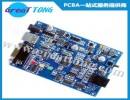 PCBA印刷电路板快速打样加工深圳宏力捷专业专心
