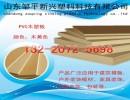 湖北PVC发泡板 雪弗板 广告刻字板浴室厨具用板