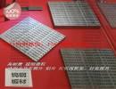 日本进口超微粒子合金钨钢KD20 KD40钨钢板块