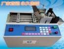 PVC热缩套膜裁切机 数据线裁剪机 塑料软管切割机厂家正品保