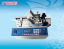 广东PVC管材切管机厂家热销电池PVC套管裁切机 PP胶管切
